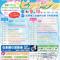 佐野秀郷祭り2014