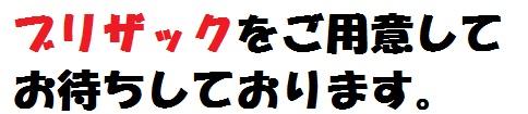 bana-112.jpg