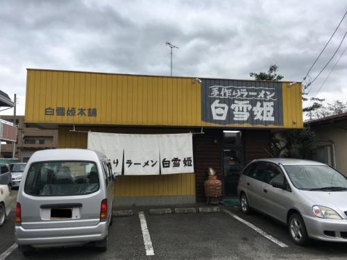 20161010153221.JPG