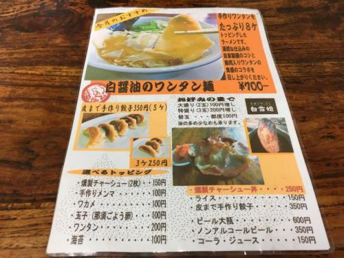 20161010164649.JPG