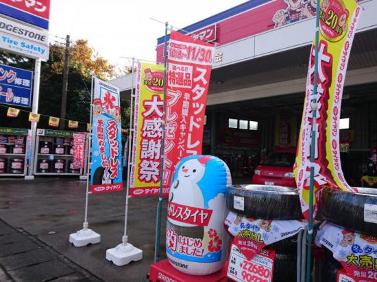 DSC_2988noguchi.jpg