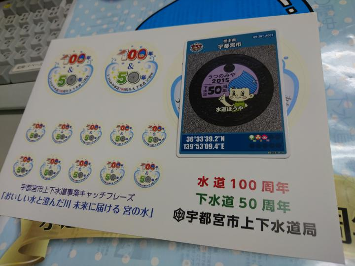DSC_3605.JPG