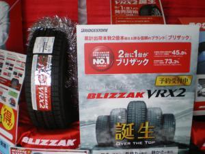 VRX22.JPG