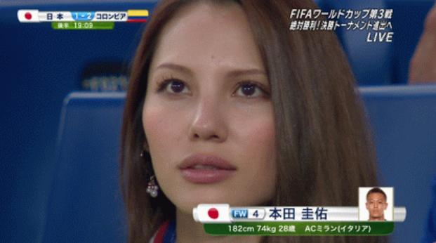 日本サポーター
